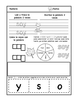 Fall Morning Work Freebie-English and Spanish Sight word focus