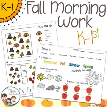 Fall Morning Work Kindergarten and 1st grade - adapted for homeschoolers