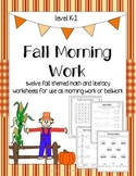 Fall Morning Work- Math & Literacy Worksheets
