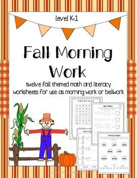 Fall Morning Work- Math & Literacy Worksheets