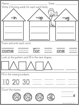 Fall Morning Work & Math Worksheets Bundle