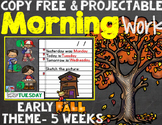 Fall Morning Work No Copies