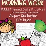 Kindergarten Morning Work: Fall Theme (August, September &