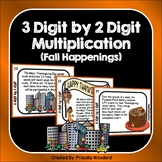 Fall Multiplication: 3 Digit by 2 Digit Multiplication Wor