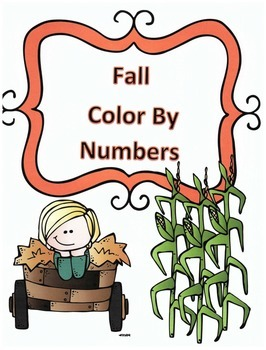 Fall Multiplication Color By Numbers