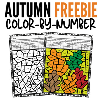 Fall Multiplication Color by Number Freebie