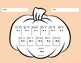 Fall themed (pumpkins)-Multiplication Fact Drill blank worksheets: 2xs-5xs facts