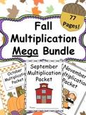 Fall Multiplication Packets Mega Bundle {Just Print & Go!}
