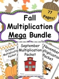 Fall Multiplication Packets Bundle - Multiplication Facts Worksheets