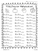 FALL Multiplication Practice Worksheet Pack--6 pages