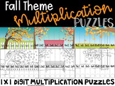 Fall Multiplication Puzzle