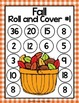 Fall Multiplication Roll and Cover {Freebie}
