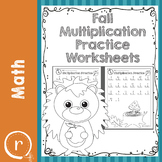 Fall Multiplication Math Worksheets and Coloring Pages