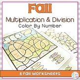 Fall Multiplication and Division Color By Number Worksheets