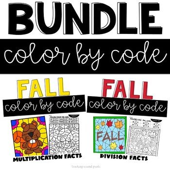 Fall Multiplication and Division Color by Number