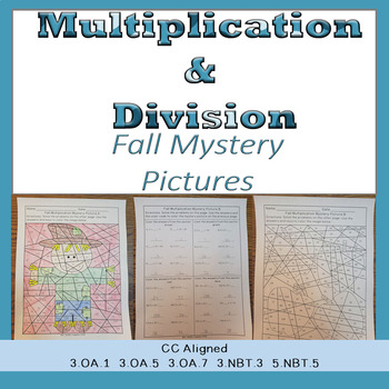 Fall Multiplication and Division Mystery Pictures