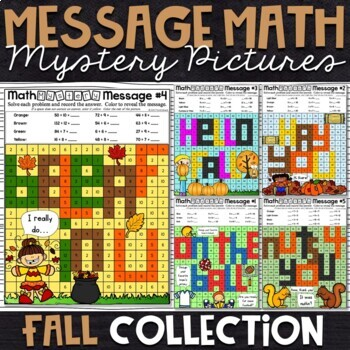 Fall Multiplication and Division Mystery Pictures - Message Math