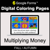 Fall: Multiplying Money - Digital Coloring Pages | Google Forms