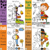 Fall Music Coloring Pages | Bundle
