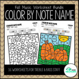 Fall Music Worksheets: Color by Note Name - Bundle