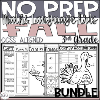 Fall NO PREP Bundle Third Grade Math and ELA