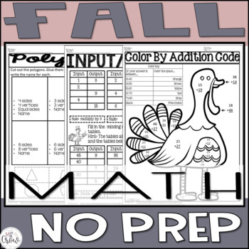 Fall NO Prep Math & ELA Bundle
