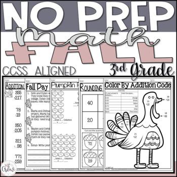 Fall NO PREP Math Third Grade