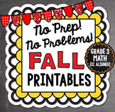 Fall NO PREP Math - 3rd Grade