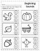 Fall No Prep Math & Literacy Pack