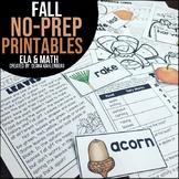 Fall {No Prep Practice}