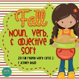 Fall Noun, Verb & Adjective Sort