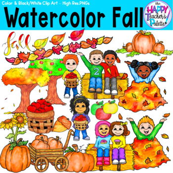 HTP Clip Art Fall Pack Watercolor {The Happy Teacher's Palette}