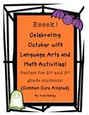 Fall Pack - Pumpkin, Halloween, and Thanksgiving Packs {Bundled}