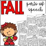 Fall Parts of Speech Coloring