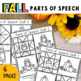 Fall Parts of Speech Quilt