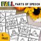 Fall Activities: Parts of Speech Quilt