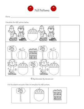 Fall Pattern: BACK TO SCHOOL FREEBIE!