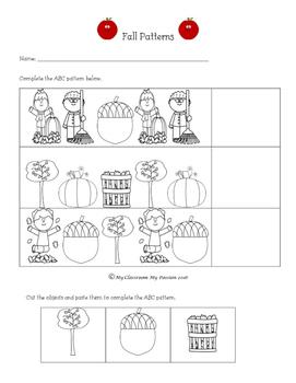 Fall Pattern: BACK TO SCHOOL FREEBIE!