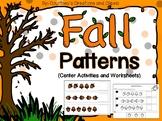 Fall Pattern Center {Pre-school or Kindergarten}