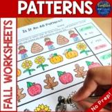 Fall Patterns Worksheets - AB, AAB, ABB, ABC Patterns