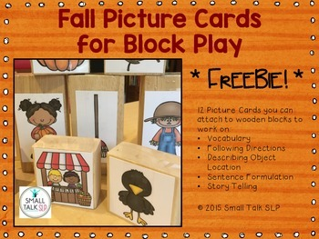 Fall Picture Cards for Block Play Freebie