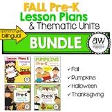 Fall Pre-K Thematic Unit BUNDLE!  Pumpkins - Halloween - Thanksgiving BILINGUAL