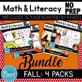 Fall Preschool Pack Bundle- 5 Packs!