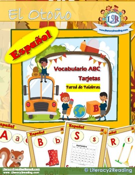 Fall Project - Word wall cards - Spanish