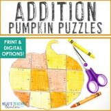 ADDITION Pumpkin Puzzles | Fall Worksheet Alternatives | F