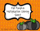 Fall Pumpkin Multiplication Coloring Sheet