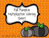 Fall Pumpkin Multiplication Coloring Sheet