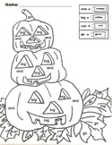 Fall Pumpkin Pre-Primer Dolch Sight Word Coloring Page