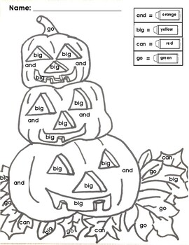 Fall Pumpkin Pre-Primer Dolch Sight Word Coloring Page by ...