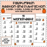 Addition and Subtraction With Regrouping Worksheets (Fall/Pumpkin)